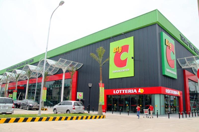 Dự án bảo vệ siêu thị