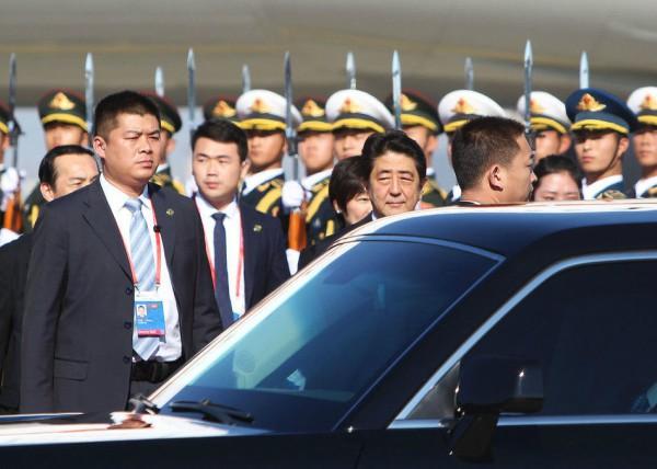 bảo vệ nguyên thủ quốc gia Việt Nam